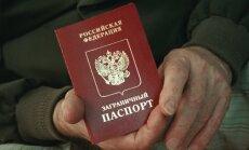 Украина введет предварительную электронную регистрацию для въезжающих россиян