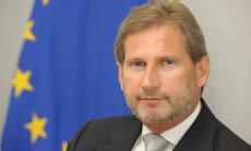 Евросоюз обязал Сербию ввести санкции против России