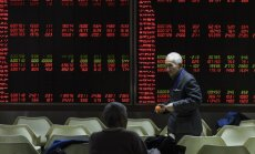 Китай стал главной державой мира по финансовым стартапам