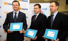 Fotoreportāža: BMX pastmarkas zīmogošanas pasākumu kuplina ministri
