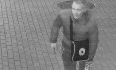 Policija lūdz palīdzību iespējamo laupītāju meklēšanā