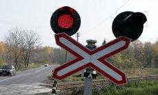 На модернизацию железнодорожной инфраструктуры выделят 126 млн евро