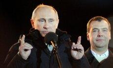 Украинский нардеп: Путин хочет воссоздать Советский Союз