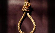В Египте приговорили к смертной казни 28 человек