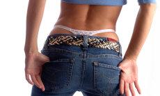 Революция на рынке нижнего белья: вместо трусов - приклеиваемая полоска ткани