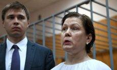 Maskavā Ukraiņu literatūras bibliotēkas direktorei piespriež nosacītu cietumsodu
