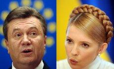 """СМИ: Запад прощупывает Тимошенко и советует Путину """"финляндский вариант"""""""