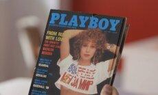 Francijas TV pirmizrādi piedzīvos Ināras Kolmanes jaunā filma 'Dubultā dzīve. Sekss un PSRS'