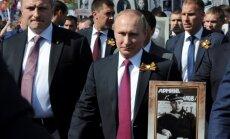 Назначен новый глава личной охраны Путина