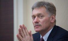 """Песков отреагировал на слова Макрона о заинтересованности Путина в """"развале"""" ЕС"""