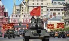 ФОТО, ВИДЕО: Военный парад в Москве на Красной площади на День Победы