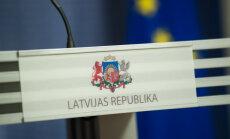 Симбол Латвия