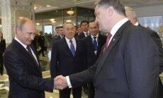 Путин: есть договоренность с Порошенко о мирном разрешении конфликта