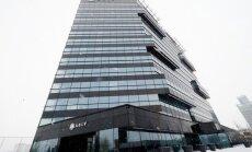 Notikumi Latvijas finanšu sistēmā negatīvi ietekmē bankas un to kredītreitingus, uzsver 'Moody's'