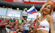 В Москве прошла церемония открытия ЧМ с участием Путина, Робби Уильямса и Роналдо