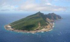 Суд в Гааге: Китай не имеет права на спорные острова в Южно-Китайском море