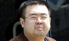 Отравленные иглы для брата вождя. Кто и зачем убил Ким Чен Нама, и к чему это может привести