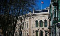 Ķersies klāt pie Latvijas Bankas kritizētā un tās darbību regulējošā likuma grozīšanas