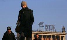 """Российский банкир: национализация """"Приватбанка"""" - спасение ограбивших народ олигархов"""