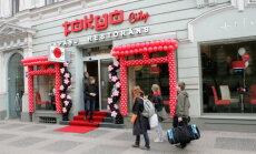 Kases aparātu sagrozīšanas sāga: pieķer 'Kabuki' un 'Tokyo City'; uzņēmumi to noliedz