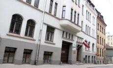 Labklājības ministrija lūgs 79 tūkstošus eiro ēkas neatliekamam remontam