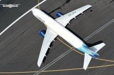 Крайне редкое ВИДЕО: съемка действующего аэропорта с помощью беспилотника