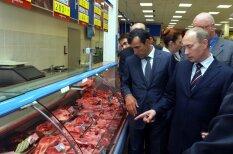 Foto galerija: Vladimirs Putins skatās uz ēdienu