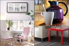 Скоро и в Риге: Топ-12 самых популярных вещей из магазинов IKEA