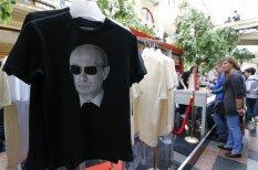 В России появились футболки с Путиным