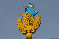 Как снять украинский флаг с московской высотки? Во-первых, сделай селфи...