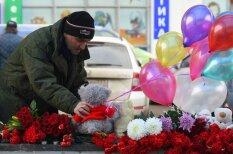 Цветы, игрушки, шоколадки: простые люди почтили память убитой в Москве девочки