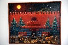 """И Ленин такой молодой, и вся """"наивная"""" выставка еще впереди"""