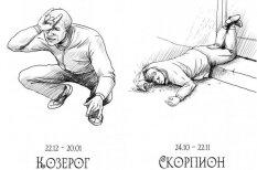Krievu interneta sensācija: urlu jeb gopņiku horoskops