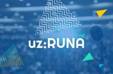 """Vēlies žilbinoši uzstāties? Apmeklē pirmo publiskās uzstāšanās praktisko konferenci """"uz:RUNA""""!"""