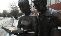 Читатель: вспоминаем Шурика и Лидочку из комедии Леонида Гайдая (+ фото)
