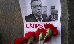 Эльдар Мамедов. Кому выгодно убийство посла России в Турции?