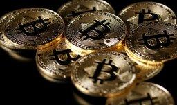 Ethereum лучше биткоина: опубликован новый рейтинг криптовалют