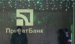 Ukrainas valdība nacionalizējusi 'PrivatBank'