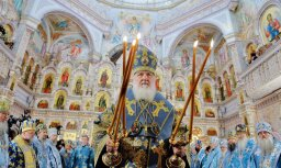 РПЦ назвала цель разрыва отношений с Константинополем и не исключила примирения