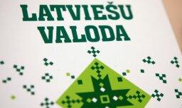 Курсы латышского языка чаще остальных посещают учителя школ нацменьшинств