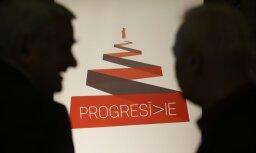 """""""Прогрессивные"""" лидерами своих списков во всех избирательных округах выдвинули женщин"""