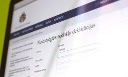 """""""Единство"""" предложило ужесточить нормы для деклараций чиновников в Латвии"""