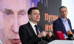 Доклад Яшина и Милова: оппозиция подвела итоги правления Путина