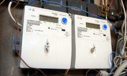 """""""Потребление - 0, счет - 49 евро"""". Читатель удивлен счетом за электричество после реформы КОЗ"""