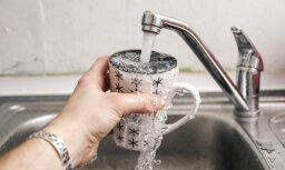 Во вторник в Даугавгриве отключат горячую воду