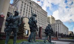 В объяснении Минобороны РФ о нестыковках в документах на ракету нашли нестыковки