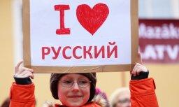 Rosina arī privātajās augstskolās un koledžās noteikt aizliegumu studijām krievu valodā