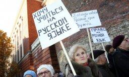 Cehs.lv: Šadurski, ļauj krievvalodīgajiem senioriem studēt!