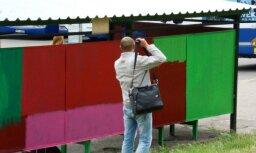 Topošie dizaineri noformē Abrenes ielas galapunkta pieturvietas