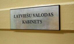 Aicina diskutēt par augsto valsts valodas zināšanu prasību pārskatīšanu augstskolu personālam